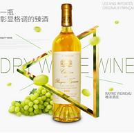 法国 Rayne Vigneau 唯浓酒庄 2002年贵腐甜白葡萄酒750ml