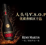 限地区 新低:Rémy Martin 人头马 V.S.O.P 干邑白兰地375ml