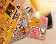 双十二信用卡刷卡攻略