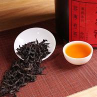 双12再降!武夷山直发 朴存 浓香型 大红袍茶叶 礼盒装500g