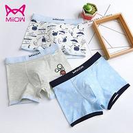 95%棉!猫人 儿童 平角/三角内裤 3条装