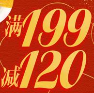 促销活动:京东 良品铺子 可领满188-100元、满299-160元券