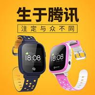 送50元阿里电话卡:腾讯 儿童智能防水电话手表