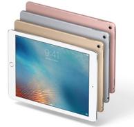 """支持插卡!苹果ipad pro 32GB wifi +4G 9.7""""平板"""