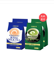 日東紅茶 皇家奶茶原味 10條裝 *2盒 + 抹茶風味奶茶 10條裝*2盒