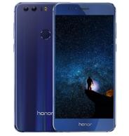 12日0点: HUAWEI 华为 荣耀8 全网通智能手机 4GB+64GB