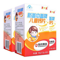 哈药官方旗舰店:新盖中盖 儿童钙片 60片*3盒