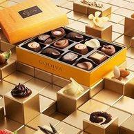 GODIVA美国官网 全场巧克力阶梯促销