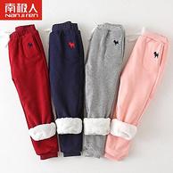 加绒加厚!南极人 儿童 保暖 运动卫裤