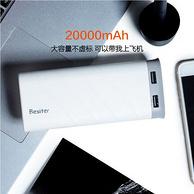2万毫安 Besiter 倍斯特 BST-0181充电宝