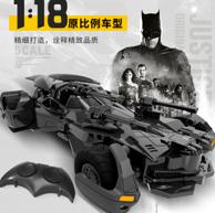 正版授权:影家 正义联盟 蝙蝠侠遥控车(三代升级充电版)