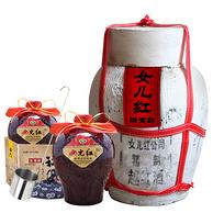 女儿红商标持有者 首批中华老字号 女儿红 20斤