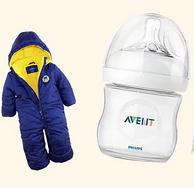eBay中文平台 精选母婴用品 Aveeno、妙而舒、新安怡等