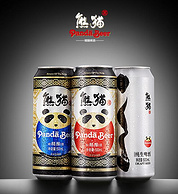 精酿啤卖工业啤酒价! 330ml*24听 熊猫王精酿啤酒