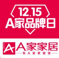 促销活动: 京东 A家家具 品牌日专场