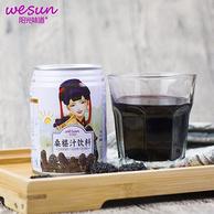 来自大凉山的美味,阳光味道 桑葚 果汁饮料 245ml*6罐