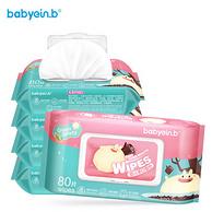 怡恩贝 婴幼儿专用湿巾 80抽*5包