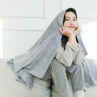 网易严选 素色暖绒盖毯 180*200cm 多色