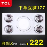 TCL 旭日一号 灯暖型浴霸TCLNS-11Y3B/G