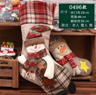 22种可选 圣诞礼物 圣诞袜子礼物袋