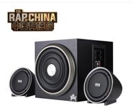 中国有嘻哈定制版!dostyle SD316 2.1音箱