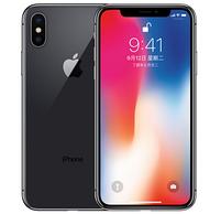 PLUS会员: Apple 苹果 iPhone X 智能手机 64GB 保险套餐版