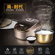 美的 5L 智能电饭煲 MB-WFS5017TM