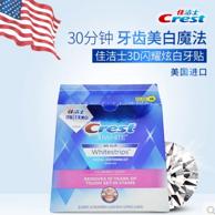 美亚销冠产品:Crest 3D 佳洁士 牙齿美白贴片 温和款 28片