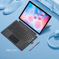 1.1日新品首发:Dell 戴尔 灵越12.3英寸二合一平板电脑5280-R1705S (i7-7Y75、8GB、256GB