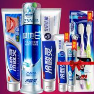 冷酸灵 极地白+抗敏+美白牙膏3支套装