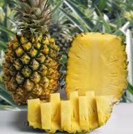 新鲜现摘 广东湛江徐闻 小菠萝8斤装