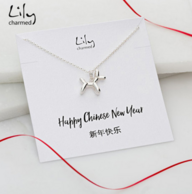 新年礼物:英国 Lily charmed 银色 气球狗 项链