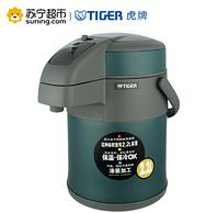 TIGER 虎牌 MAA-A22C 气压式办公家用型保温热水瓶 2.2L +凑单品