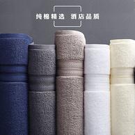 五星级酒店供应商 雪仑尔 巴基斯坦棉大浴巾 140*80cm/700g