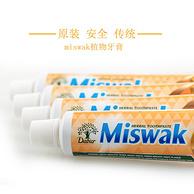 迪拜进口 Miswak 米斯瓦克 天然植物精华牙膏200g