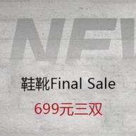 亚马逊中国 大牌鞋靴Final Sale