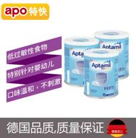 Aptamil 爱他美 Proexpert PEPTI 防过敏含乳糖深度水解配方奶粉400g*3罐