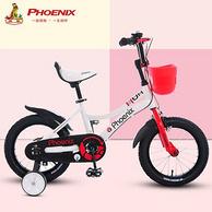 凤凰 12寸 儿童自行车