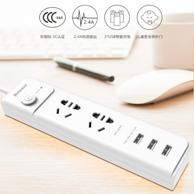 航嘉 小白207新国标 USB插线板1.8m
