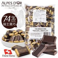 瑞士进口 德国 爱普诗 纯黑巧克力 散装1kg