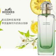 Hermès 爱马仕 屋顶花园 女士淡香水 100ml