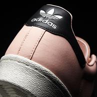 历史新低骚粉! Adidas Originals Superstar Boost 男款运动板鞋