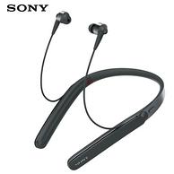 SONY 索尼 WI-1000X 颈挂蓝牙入耳式耳机 207.99美元约¥1315(京东2149元)