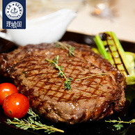 G20国宴御用 理飨国 澳洲进口 原切牛排 150g*10片