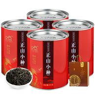 凤鼎红 正山小种红茶茶叶 150g