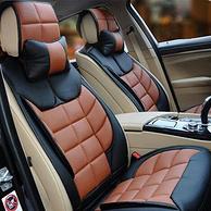 GREAT LIFE 皮革商务运动系列汽车坐垫