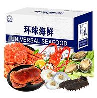 8种海鲜,八帅 海鲜礼盒大礼包 春节年货 1588型 3250g