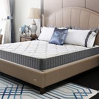 历史新低! SLEEMON喜临门 格伦 乳胶椰棕弹簧床垫  +凑单品