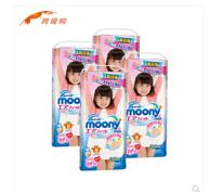 moony 尤妮佳 女婴用拉拉裤 XL38片 4包装