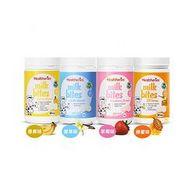 Healtheries 贺寿利 高钙牛奶片 50片*4瓶